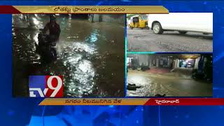 Update || Hyderabad Rains || Low lying areas flooded - TV9