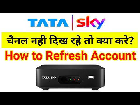 How To Refresh Tata Sky Account | Tata Sky Issue Channel Not Showing After Recharge #tatasky #Tricks