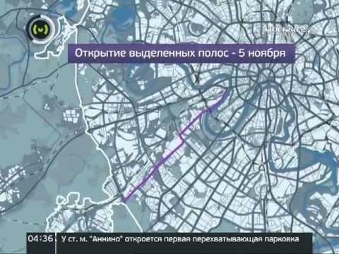 Развитие транспортной системы Москвы