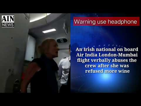 The KiddChris Show - Irish Lady Goes Nuts on Airplane After Being Denied Another Drink
