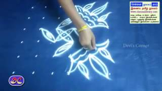 Pongal Deepam Kolam Designs - Makar Sankranti Muggulu Designs