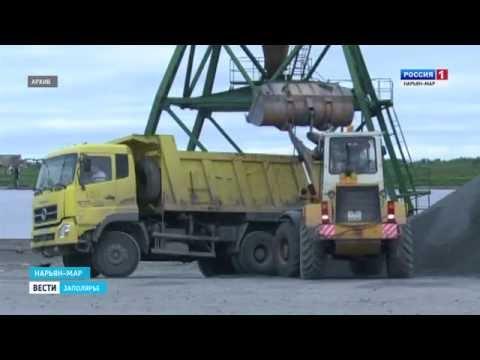 Россия-1 Нарьян-Мар HD Дешево и сердито. Почему в Нарьян-Маре дороги строят по несколько лет?