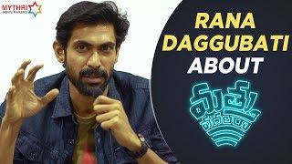 Rana Daggubati about Mathu Vadalara Movie   Sri Simha   Kaala Bhairava   Ritesh Rana   MMM