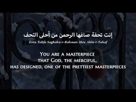 Abu Baker Salem Sirri Hubbi Yemeni Arabic Lyrics Translation أبو بكر سالم سر حبي Youtube