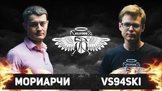 #SLOVOSPB - МОРИАРЧИ x VS94SKI (ЧЕТВЕРТЬФИНАЛ)