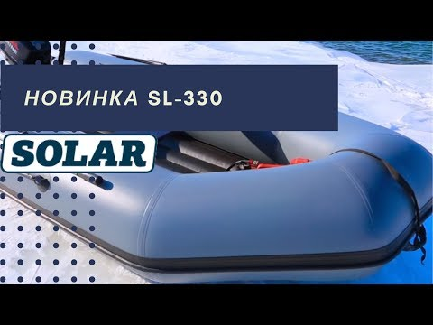 Новая модель от компании Solar - SL 330 (SunLight)