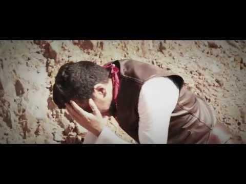 Sergio Contreras - El Malo (Lyrics)   MMS#3