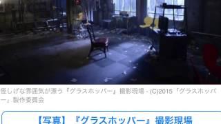 生田斗真主演で伊坂幸太郎のベストセラー小説を映画化した『グラスホッ...