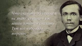 2016 02 01 Историко документальный фильм  Планета Ключевский