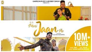 TU TA MERI JAAN AE ( Full Video) : ABHI | PULSE | GAMEONMUZIC | LATEST PUNJABI SONG 2021