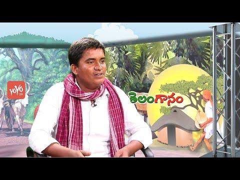 Telangana Folk Singer SP Nayak Latest Songs | Telanganam | Banjara Tiger | YOYO TV Channel