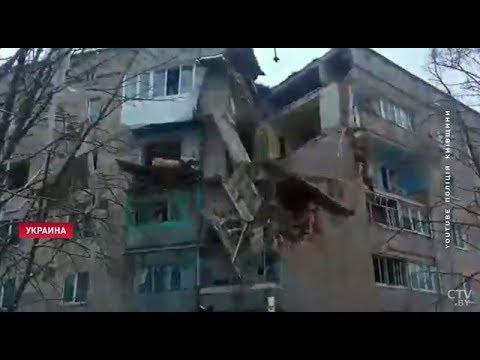 Взрыв прогремел в жилом доме на Киевщине