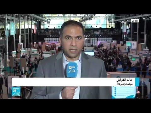 منتدى باريس للسلام.. ماكرون يحذر: -النظام العالمي يمر بأزمة غير مسبوقة-  - نشر قبل 3 ساعة