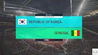 국가대표팀 친선경기 대한민국 vs 세네갈 매치 게임 경기 하이라이트 영상