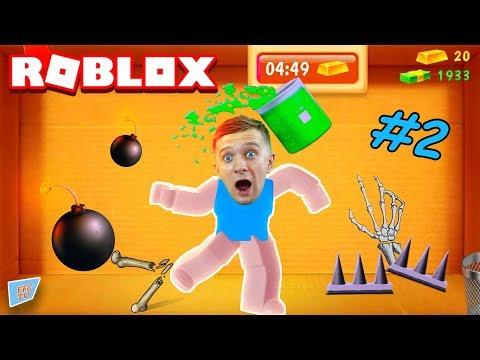 ЧЕЛОВЕК АНТИСТРЕСС в ROBLOX #2 Против ГЛУБОКИХ ЯМ или игра Как Kick the Buddy Даня и папа FFGTV