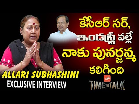 Comedian Allari Subhashini Exclusive Interview | Time to Talk | Celebrity Interview |YOYO TV Channel