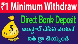 Minimum withdraw 1 rupee || best earning app || free paytm cash app |  earn money online