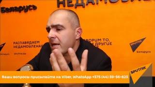 LIVE: Гайдукевич: эхо саммита в Сочи, Генассамблея ООН и поставки С-300 в Сирию
