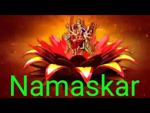 Namaskaar