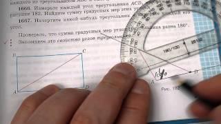 Скачать Задача 1666 Математика 5 класс Виленкин
