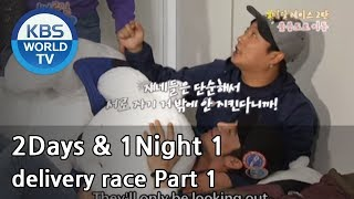 2 Days and 1 Night Season 1 | 1박 2일 시즌 1 - delivery race, part 1