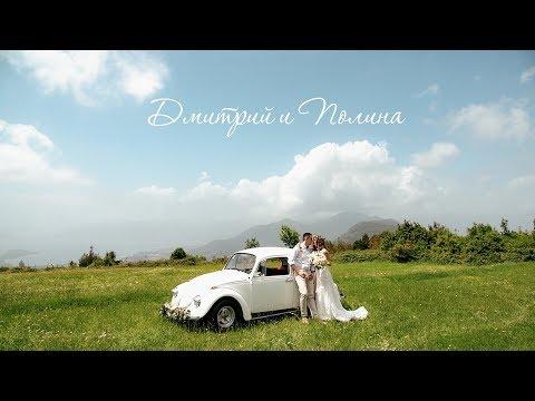 Свадьба в Черногории Дмитрия и Полины