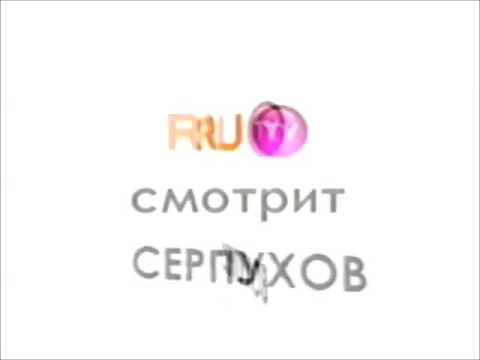 Промозаставки «Смотрят все» RU.TV, 01.10.200631.05.2007
