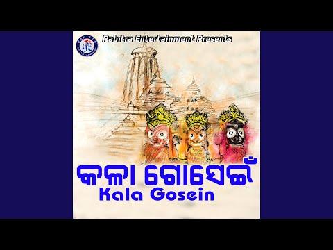 Kala Gosain Jagata Sain