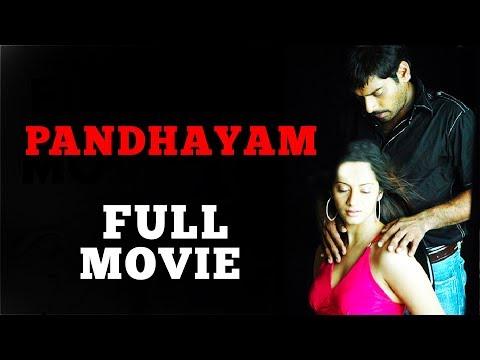 Pandhayam Tamil Full Movie | Vijay | Nithin Sathya | Sindhu Tolani | Prakash Raj thumbnail