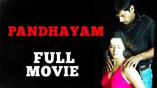 Pandhayam [2008] Tamil Full Movie | Pandhayam Movie Online