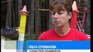 Смотреть видео 1 канал Санкт-Петербург Новости 04.09.2012, 08:35 онлайн
