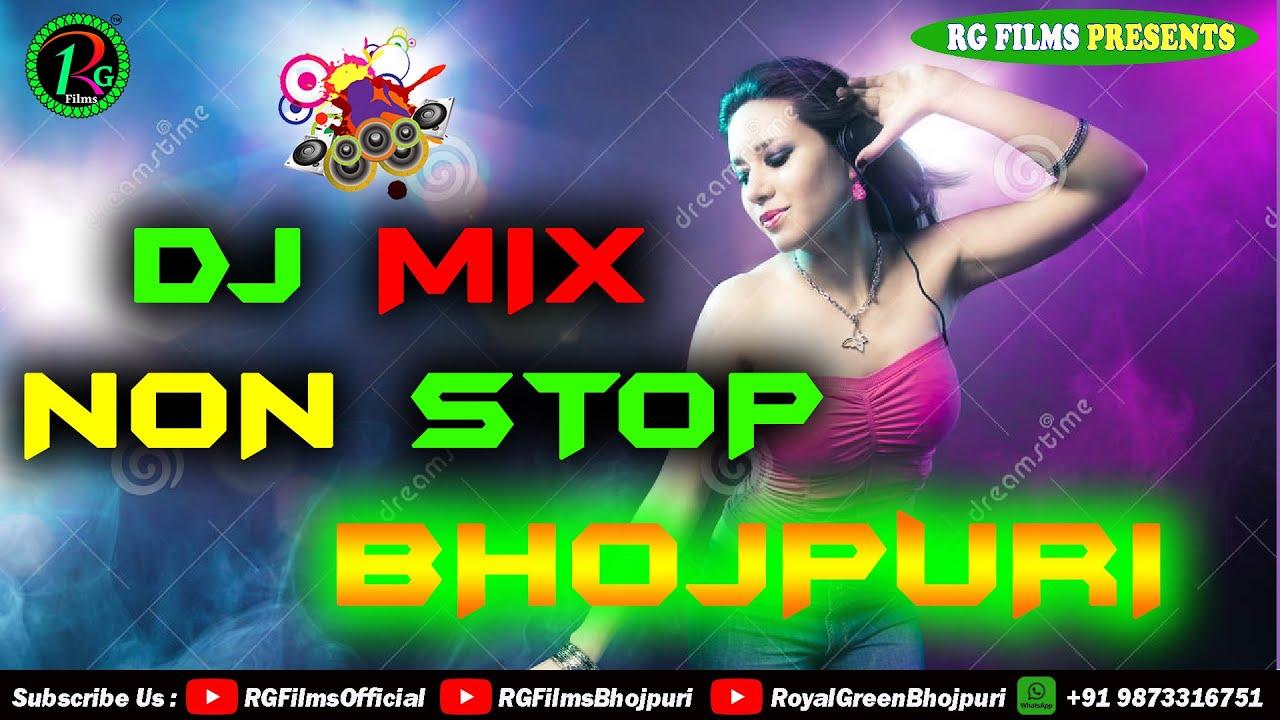 Bhojpuri Nonstop DJ Remix 2019 || Bhojpuri Mashup Songs || Latest Bhojpuri  Song 2019