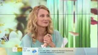 """Йоанна Моро   в программе """"Доброе утро""""  на Первом канале"""