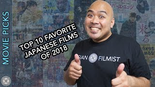 Top 10 Favorite Japanese Films of 2018 - Movie Picks