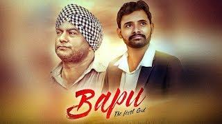 Paras Mani: Bapu The First God (Full Song) | Sukhbir | Latest Punjabi Songs 2017 | T Series