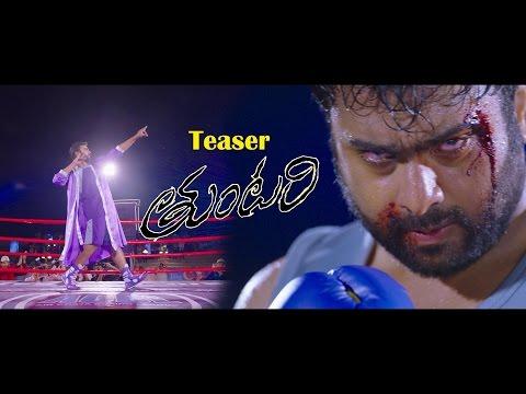Tuntari Movie Teaser | Nara Rohit | AR Murugadoss | Kumar Nagendra