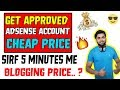 Get Approved Adsense At Cheap Price | 5 Minutes Only - Blogging  Course Price ??