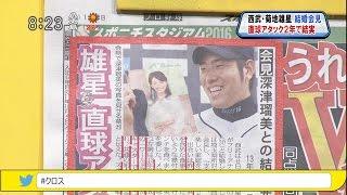 2016年7月7日(木) モーニングCROSS - エンタメCROSS 情熱新聞チェック(...