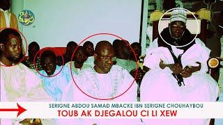S. Abdou Samad MBACKE Chouhaybou nii la def Ganaaw waxi S. Mountakha Dji (Yal Nagn fi Yagg te wer)