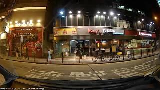 香港泊車好去處 - 鐵路大廈停車場 (出)