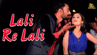 New Haryanvi Dj Song 2016| Laali Re Laali Anjali Raghav Latest song|Bee Music company