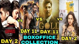 gold movie total worldwide collection
