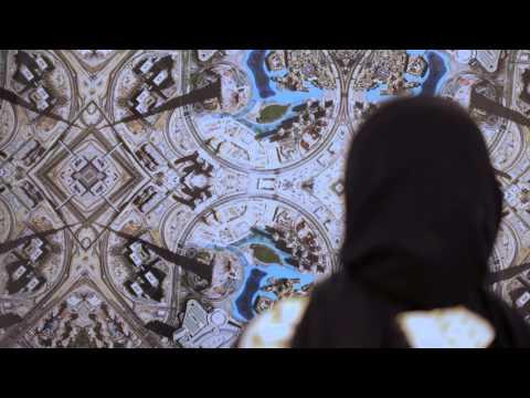 Expo 2020 Dubai Logo Competition – Cultural Engineering & Zeinab Al Hashemi