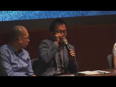 2016 Heritage Symopsium: Panel Discussion II (Day 1)