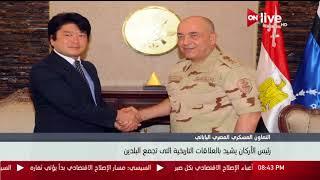 رئيس الأركان يلتقي وزير الدفاع الياباني