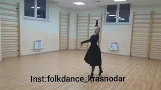 Грузинский танец + русский народный