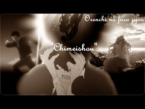 [OreFuro] Chimeishou   Fandub en Español   EliKuro