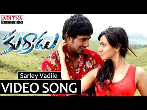 Sarele Vadilei Song - Kurradu Video Songs - Varun Sandesh, Neha Sharma