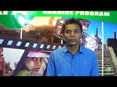 RFA Rakhine Language TV Program, 2016 July 1st Week