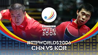 Вспоминаем 2006 год - Ma Lin vs Lee Jung Woo | WTTC 2006